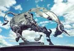 Boğa- 30x45x35 cm, Metal
