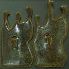 Ensar Taçyıldız - 20x20 cm