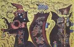 79x123 cm - Ağaç Baskı - 2010 - Söylenceler-Urartu