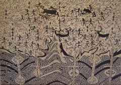 85x120 cm - Ana Kalıp - 2014 - Çatalhöyük'te Yaşam IV