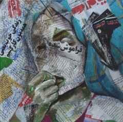 Parvin Ghorbanzadeh Dizaji - 'Güncel Hayat', TÜYB, 2017